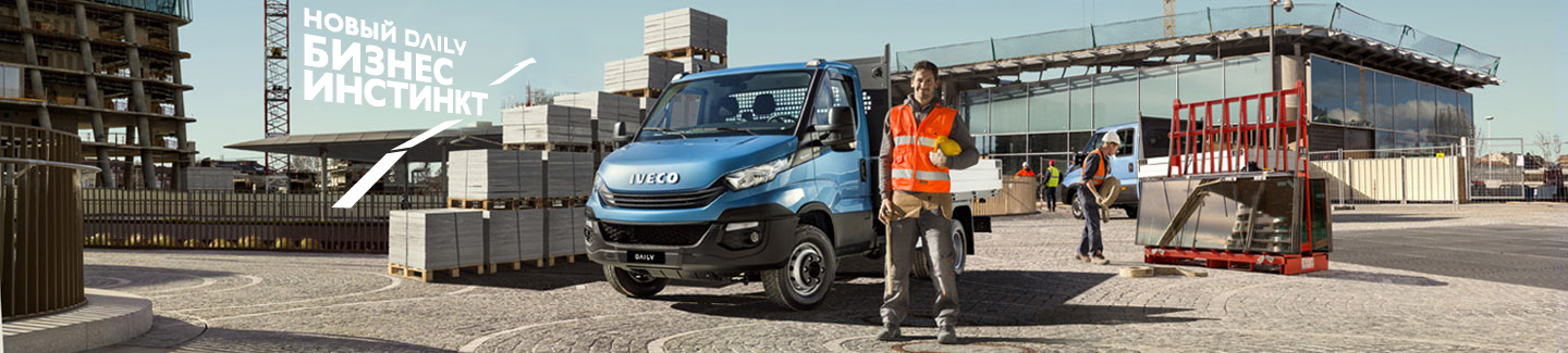 chassis-cab-daily-iveco-new-ru